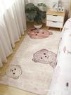 地毯 可睡可坐地毯臥室北歐床邊簡約定制房間加厚現代家用可愛少女地墊 LX 曼慕