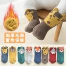 嬰兒襪     嬰兒幼童襪子秋冬季純棉新生兒小童寶寶加厚冬天加絨保暖長筒襪歲   童趣屋