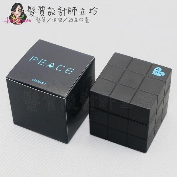 立坽『造型品』愛麗美娜公司貨 ARIMINO 造型霜 香妃 超塑臘80g HM11