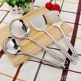 廚具套裝烹飪工具不銹鋼七件套鍋鏟套裝炊具炒勺鏟子湯勺全套  茱莉亞