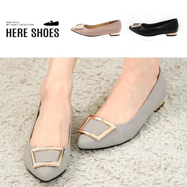 [Here Shoes]娃娃鞋-MIT台灣製鞋矩形金屬皮革尖頭包1.5CM低跟鞋娃娃鞋─KD2222