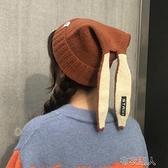 韓版軟妹可愛兔耳朵毛線帽女保暖日系學生休閒百搭針 【快速出貨】