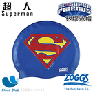 【SZOGGS】正義聯盟限量款 - 兒童矽膠泳帽 - 超人 Superman