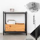 收納架/置物架/層架  極致工藝 60X35X60cm 二層烤漆黑鐵板收納層架 dayneeds
