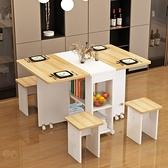 摺疊餐桌家用可行動伸縮長方形簡易小戶型多功能桌椅組合吃飯桌子 青木鋪子「快速出貨」