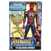 【 MARVEL 】 復仇者聯盟:無限之戰 - 12 吋泰坦英雄有聲公仔 蜘蛛人 ╭★ JOYBUS玩具百貨