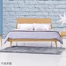 【森可家居】丹尼爾5尺床台 7HY5-3 雙人床