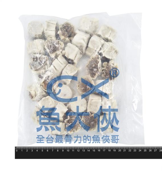 2A6A【魚大俠】FF384禎祥香菇燒賣(約30粒/600g/包)#香菇
