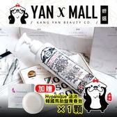 贈-胎盤皂|吸血鬼植萃潔牙液 (145ml/瓶) ❤ 妍選