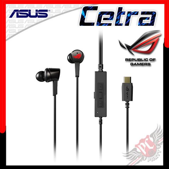 [ PC PARTY  ]  華碩 ASUS ROG Cetra 入耳式電競耳機