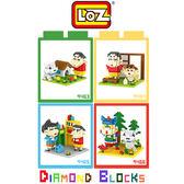 LOZ 迷你鑽石小積木 蠟筆小新 場景系列 樂高式 組合玩具 益智玩具 原廠正版