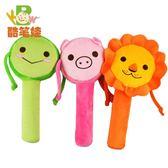 寶寶嬰幼兒童卡通毛絨撥浪鼓 娃娃手搖鈴創意懷舊玩具0-1歲 薔薇時尚