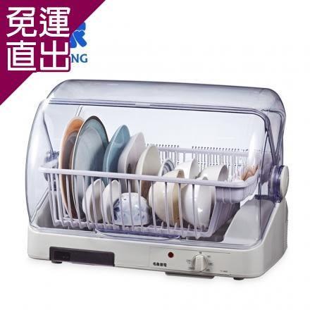 名象 桌上型溫風乾燥烘碗機TT-865【免運直出】
