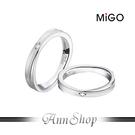 【米格 MiGO‧相遇白鋼戒指】【單個】...