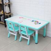 幼兒園桌椅塑料防火板桌子學習培訓班升降兒童白畫板涂鴉桌椅套裝【年中慶八五折鉅惠】