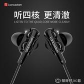 耳機 D4重低音四核雙動圈耳機入耳式塞低音炮K歌HiFi手機通用 【全館免運】