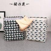 618大促 帶蓋束口方形可折疊臟衣簍放衣服的籃子布藝北歐家居收納桶【櫻花本鋪】
