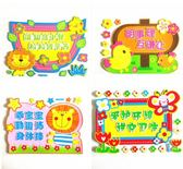 小學幼兒園教室布置墻貼紙溫馨提示標語校園文化用品泡沫立體墻貼 小巨蛋之家