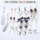 手工diy制作流蘇串珠成人高端創意耳環耳釘耳墜飾品材料包   熊熊物語