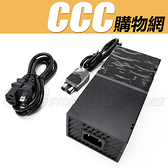 XBOX ONE 主機專用 變壓器 電源 供應器 XBOXONE X1 135w 適配器 附電源線