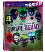 【停看聽音響唱片】【BD】自殺突擊隊 導演加長雙碟鐵盒版