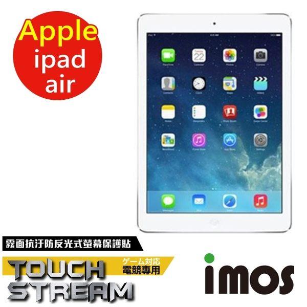 TWMSP★按讚送好禮★iMOS 蘋果 Apple iPad Air / Air 2 電競Touch Stream 霧面 螢幕保護貼