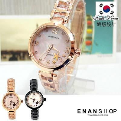 惡南宅急店【0573F】韓風簡約手錶 舞動生命母親節禮物 女錶對錶 石英錶 金屬錶 (6色)