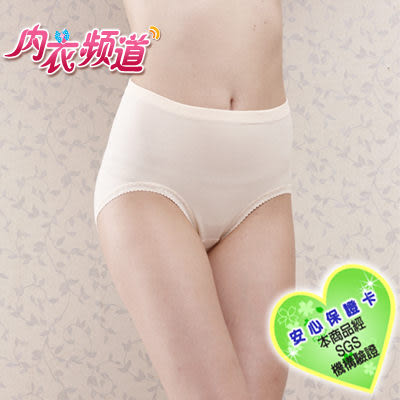 [內衣頻道]♥6635 台灣製 高級精梳棉材質 彈性優 無縫車縫技術 高腰內褲 - L/XL/Q (6入/組)(加大尺碼)