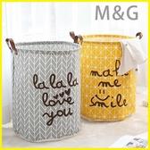 MG 洗衣籃家用布藝臟衣簍臟衣籃折疊玩具衣物放臟衣服的收納筐收納桶洗衣籃