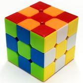 旋風小子魔方三階 初學者3階實色順滑學生專業速擰比賽專用玩具