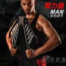 臂力器30kg握力棒40公斤臂力棒50 擴胸肌訓練健身器材可調節 WD