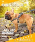 小狗狗牽引繩小型犬寵物貓咪遛狗繩子泰迪博美項圈三件套狗狗用品 酷斯特數位3c