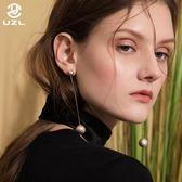 耳環女珍珠耳線長款韓國簡約氣質金色百搭耳墜流蘇耳鍊耳飾耳繩 聖誕交換禮物