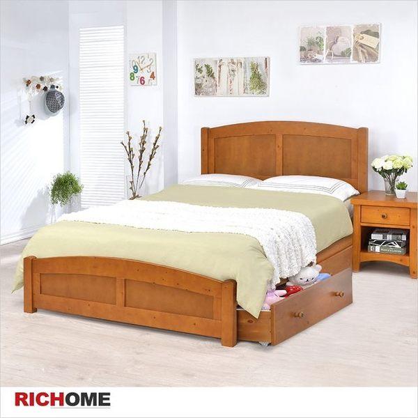 【RICHOME】舒適雙人床《喬安娜雙人床富雙抽屜》