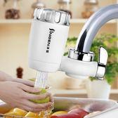 淨水器 水龍頭凈水器家用廚房非直飲機前置濾水器自來水過濾器 小艾時尚
