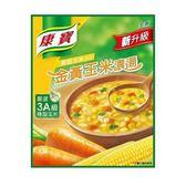 康寶新升級-金黃玉米濃湯64g*2入【合迷雅好物超級商城】