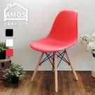 ↗ 多件優惠 ↙ 4件起599/入【YAN037】田園家居櫸木餐椅 Amos(1入)(4入)