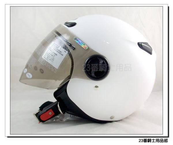 【ZEUS 瑞獅 ZS 210B 素色款 亮白 安全帽】內襯可拆洗、免運費