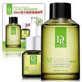 Dr.Hsieh / Dr.H 10%杏仁酸深層煥膚精華液 125ml+15ml 效期2021.06