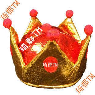cos服裝 國王皇冠帽王後黃冠