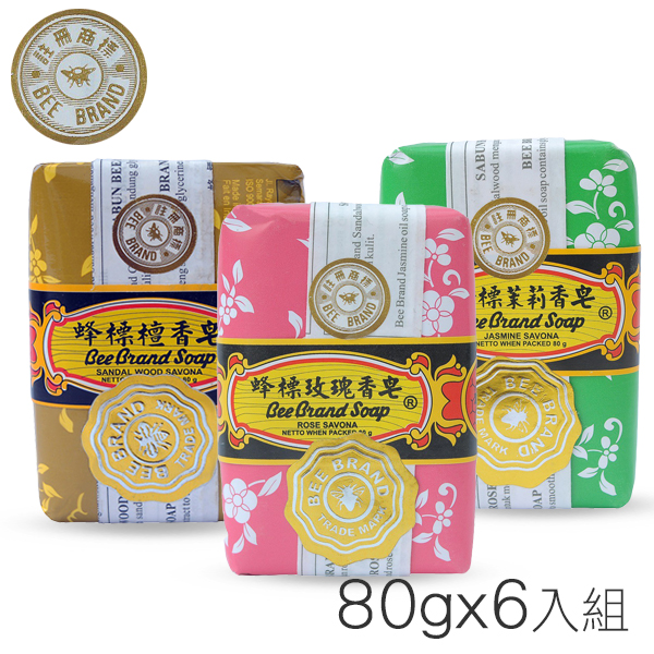 Bee Brand 蜂標香皂 80gx6入組 款式可選 檀香/茉莉/玫瑰 肥皂 沐浴皂【PQ 美妝】