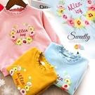 典雅捲捲立領色彩花朵長袖上衣-3色(300343)【水娃娃時尚童裝】