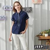 【JEEP】女裝船錨圖騰短袖襯衫-藍色