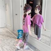 女童夏裝套裝2019新款中大童時髦夏季女孩洋氣潮兒童裝網紅兩件套 嬌糖小屋