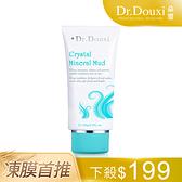 【Dr.Douxi 朵璽旗艦店】水晶靈深海礦物泥膜 100g
