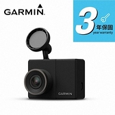 Garmin GDR E530 行車記錄器
