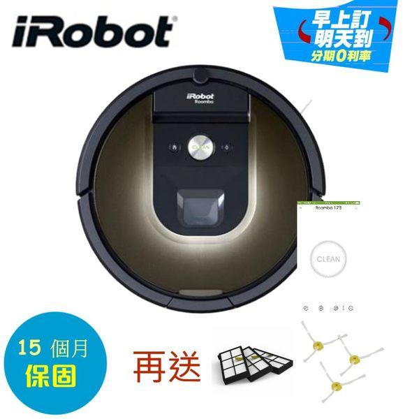 iRobot Roomba 980 WiFi 第9代機器人支援APP 遠端控制變頻掃地機 \ 吸塵器