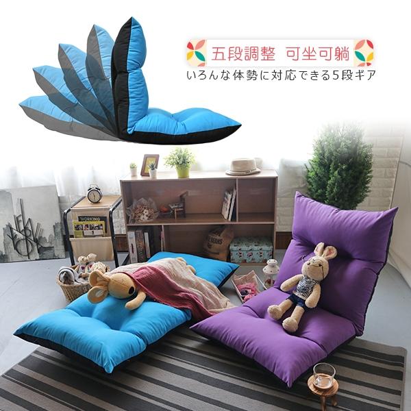 和室椅 休閒椅 收納椅《韓風居家舒適和室椅》-台客嚴選