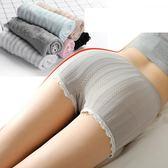 館長推薦☛蕾絲安全褲防走光女夏純棉不卷邊外穿保險打底短褲