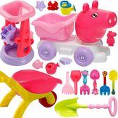 粉紅小豬沙灘玩具套裝兒童寶寶兒童玩沙挖沙漏鏟子工具決明子女孩xw 全館85折